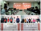 信阳成教中心荣获中国石油大学优秀合作单位